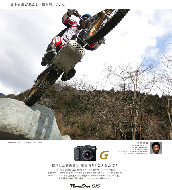 GS雑誌_3月_2021-2.jpg