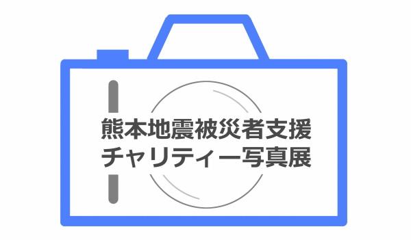 Logo_600px.jpg