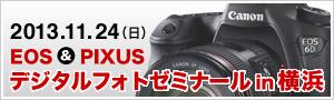 bn_eos_yokohama.jpg