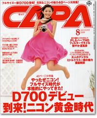 200808.jpg