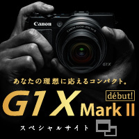 g1xmk2-sp.jpg